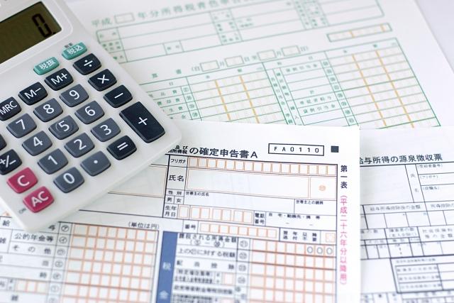仕事探しに役立つ税金知識